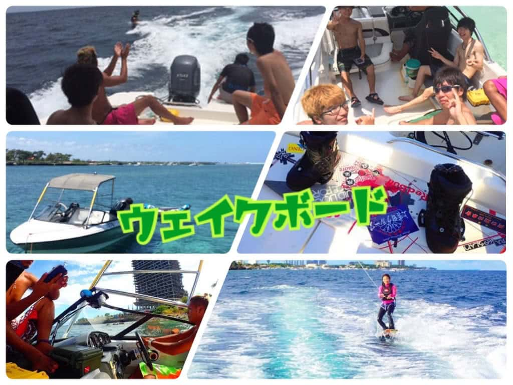 ウェイクボード(wakeboard)